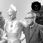 Conheça a história da série Ultraman no quarto livro da série TV Estronho